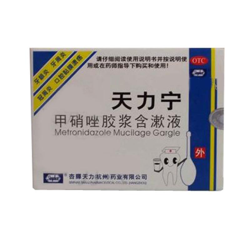 甲硝唑胶浆含漱液(天力宁)