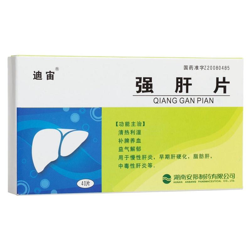 强肝片(迪宙)