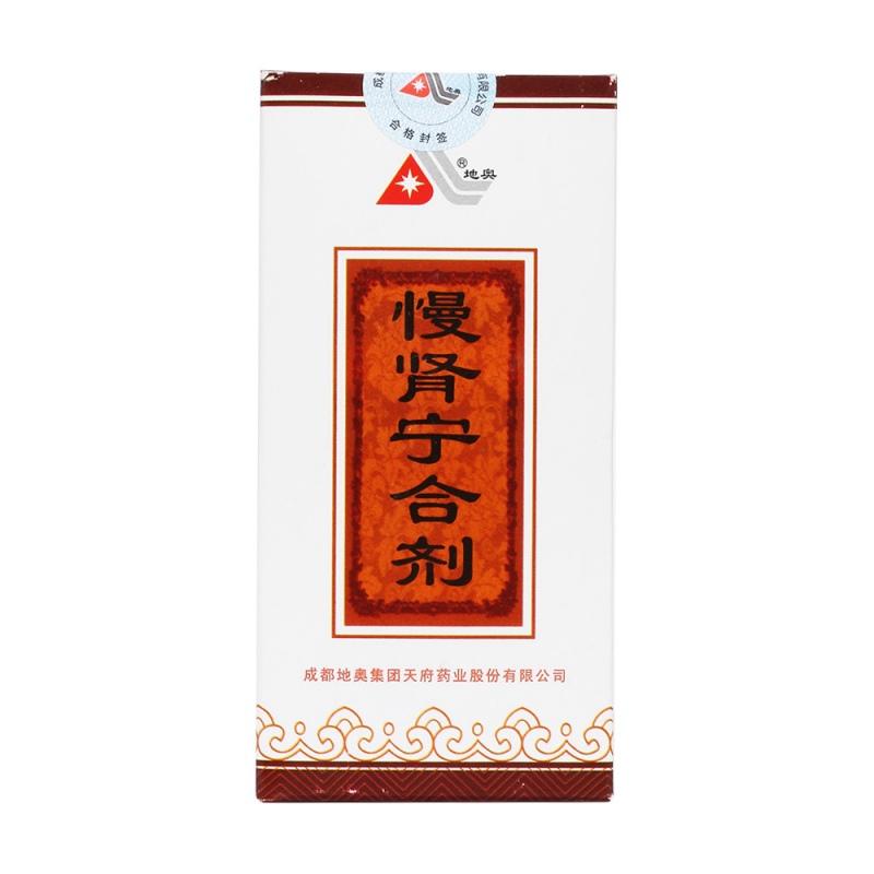 慢肾宁合剂(地奥)