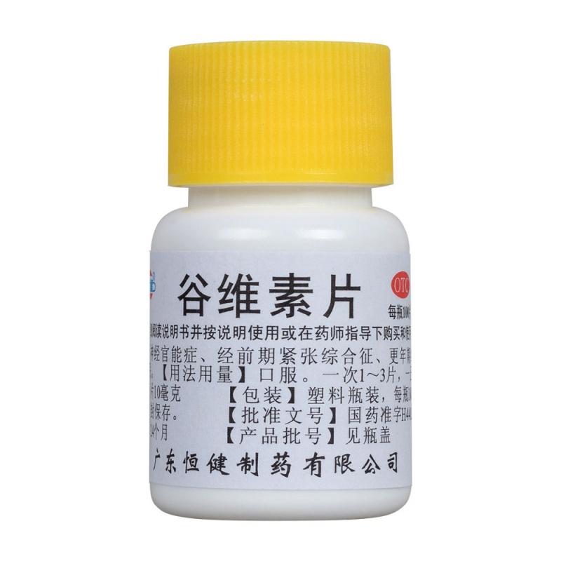 谷维素片(恒健)