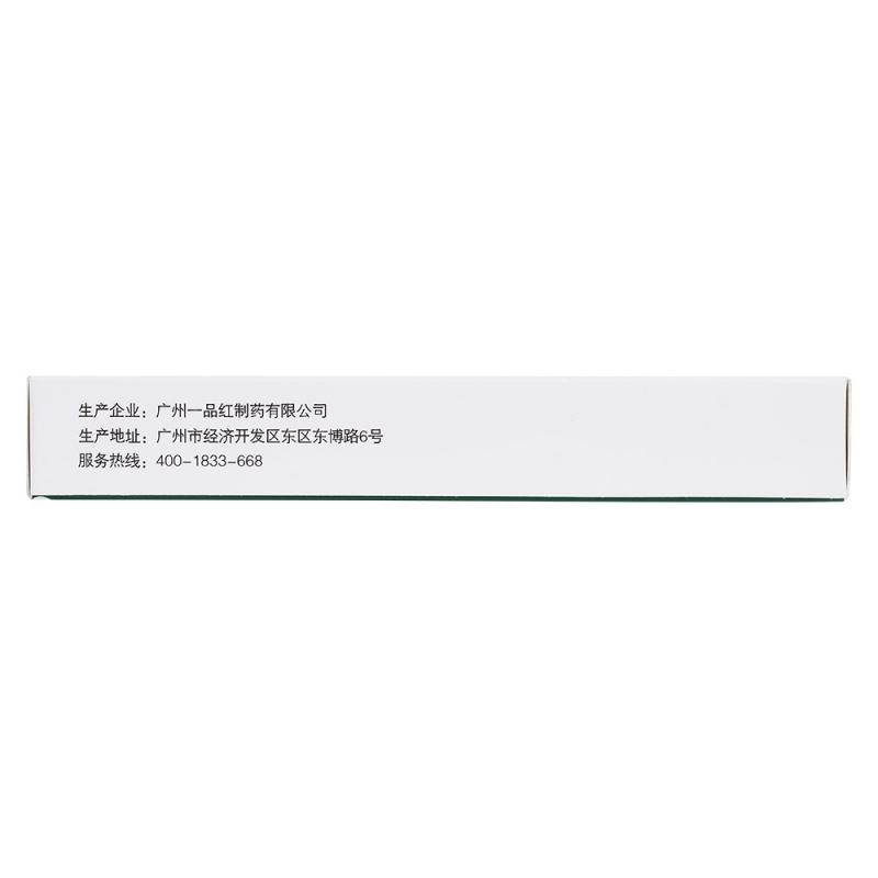 熊胆川贝口服液(一品红)