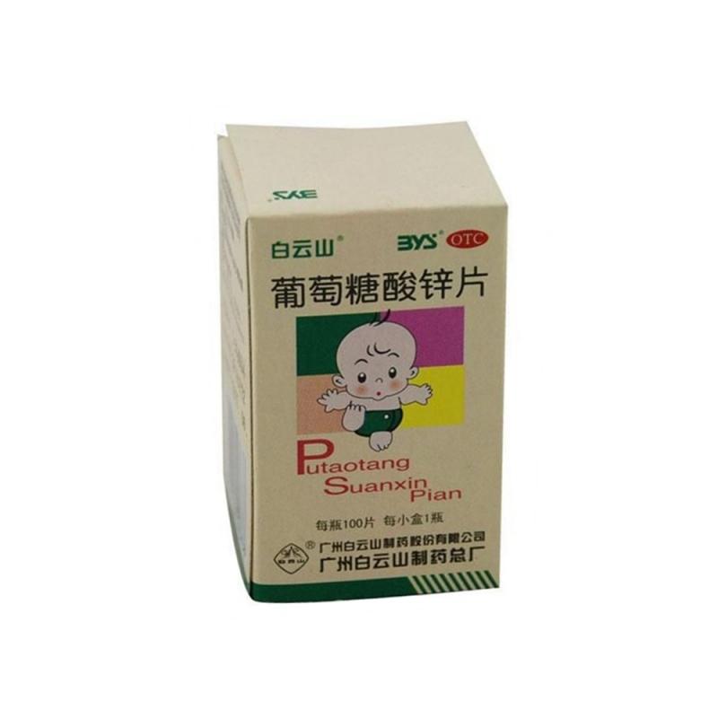 葡萄糖酸锌片(白云山)