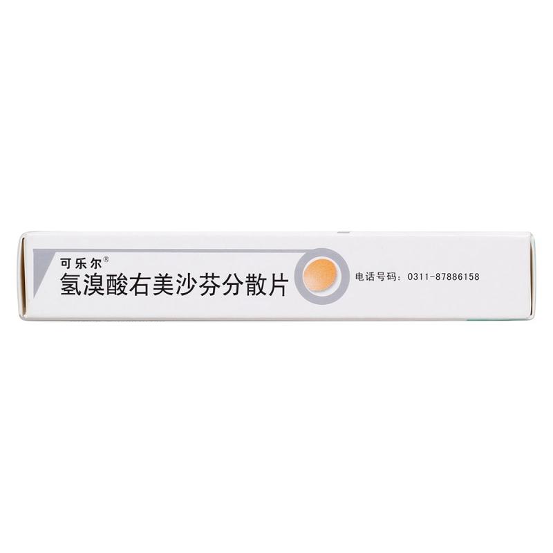氢溴酸右美沙芬分散片(可乐尔)