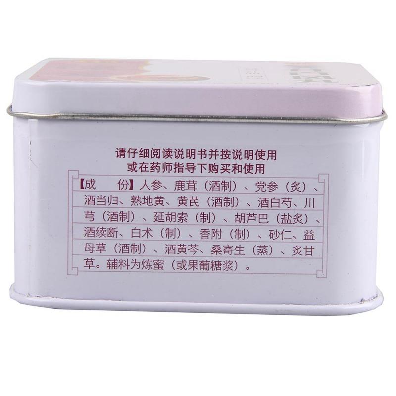 参茸白凤丸(陈李济)