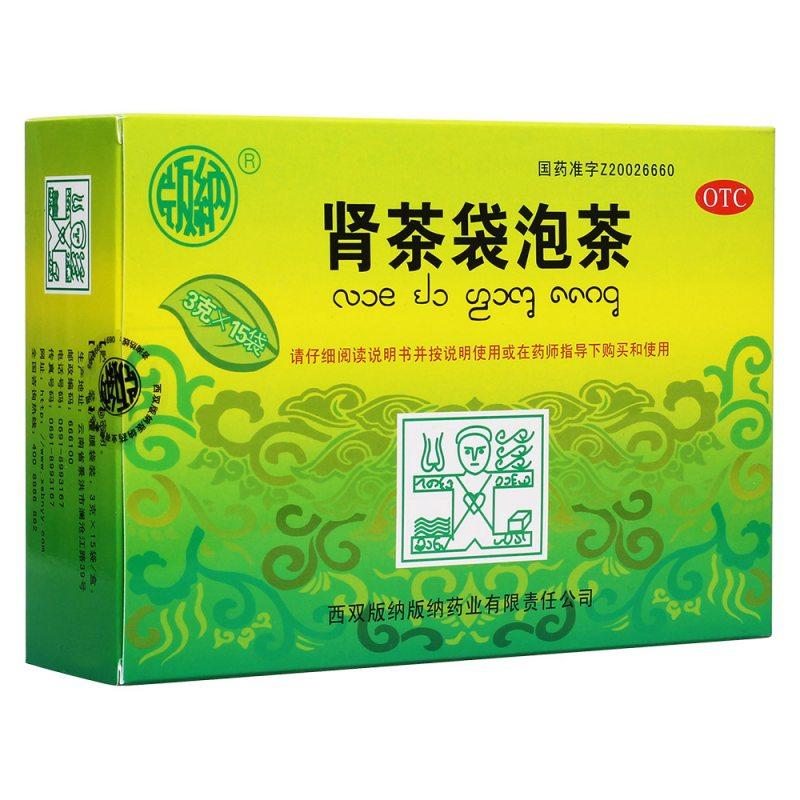 肾茶袋泡茶(版纳)