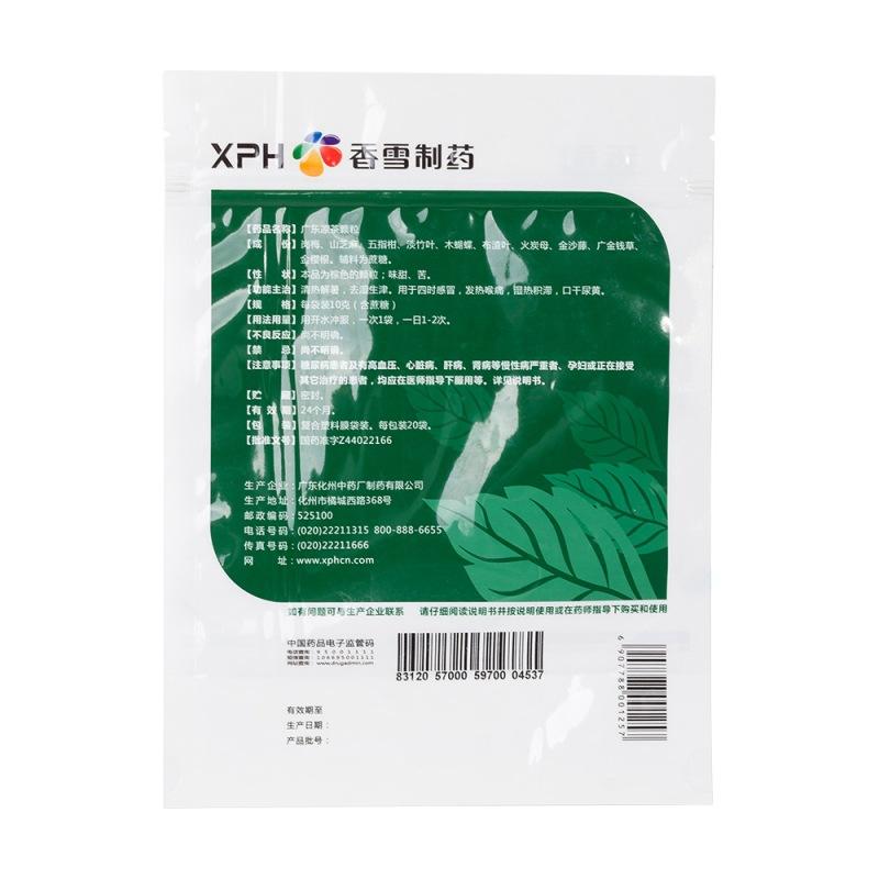 广东凉茶颗粒(香雪)