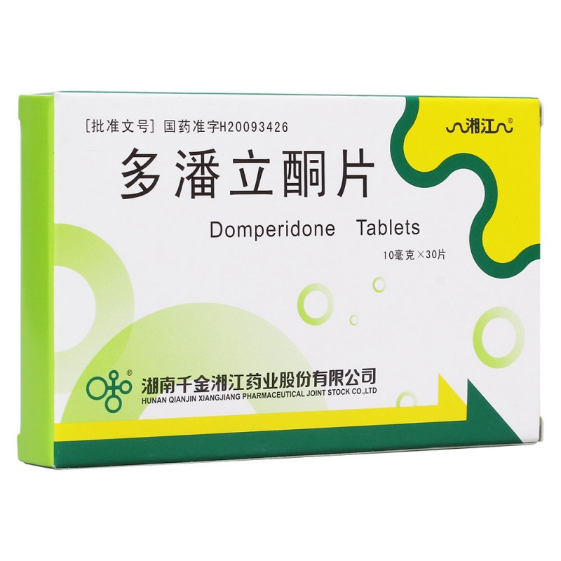 多潘立酮片(湘江)
