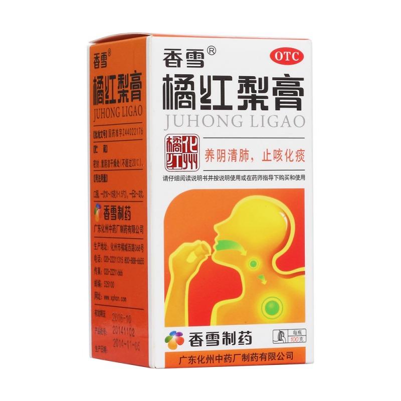 橘红梨膏(香雪)