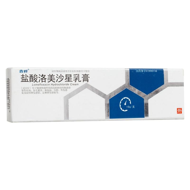 盐酸洛美沙星乳膏(鑫烨)