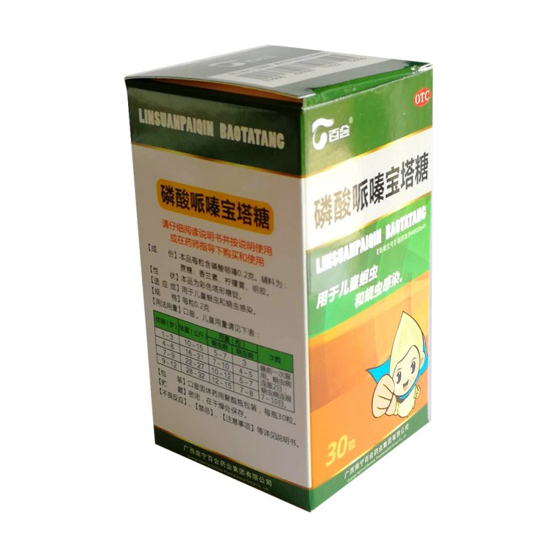 磷酸哌嗪宝塔糖(百会)