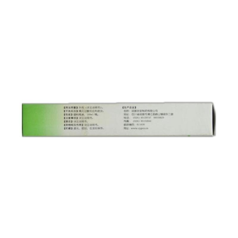 聚维酮碘溶液(艾利克)