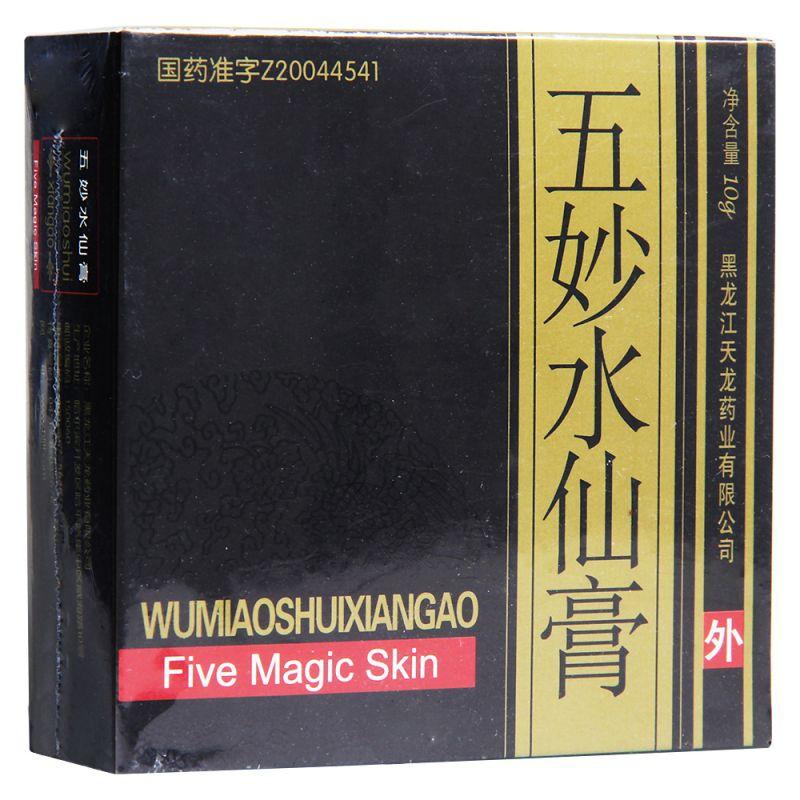 五妙水仙膏(天龙)