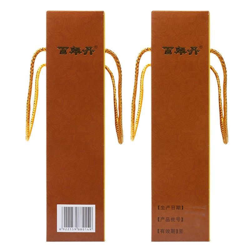 固本延龄丸(百年丹)