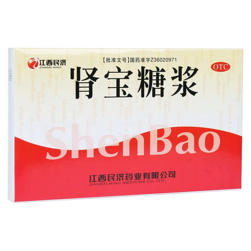 肾宝糖浆(江西民济)