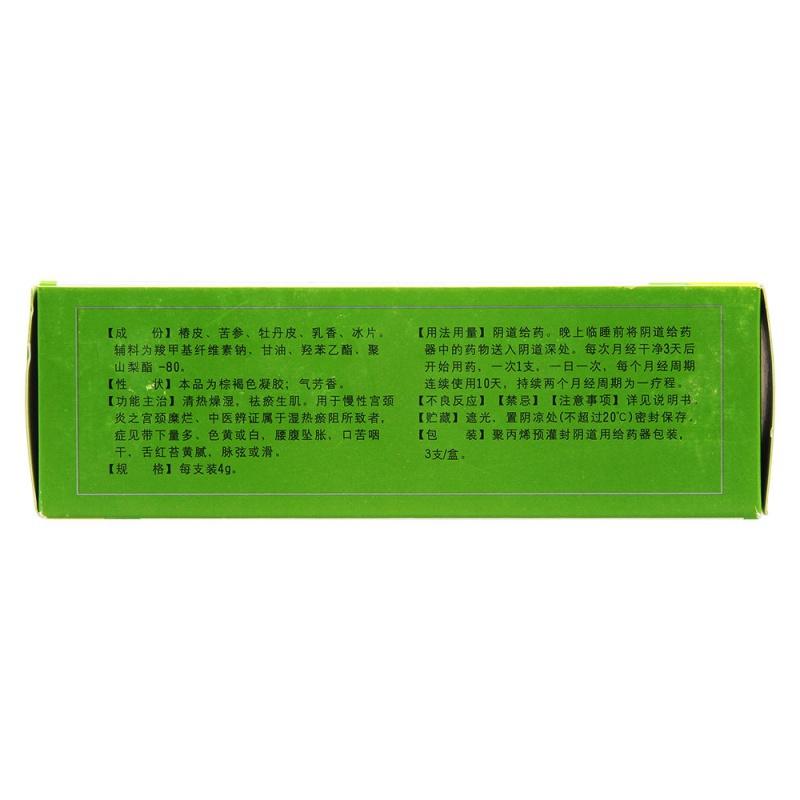 椿乳凝胶(千金)