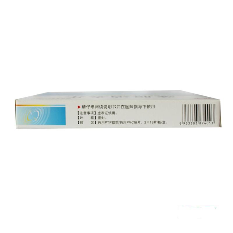 莲胆消炎片(亚宝)