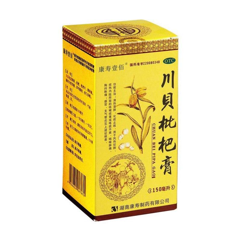 川贝枇杷膏(康寿壹佰)