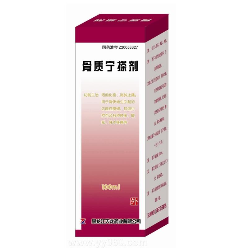 骨质宁搽剂(天龙)