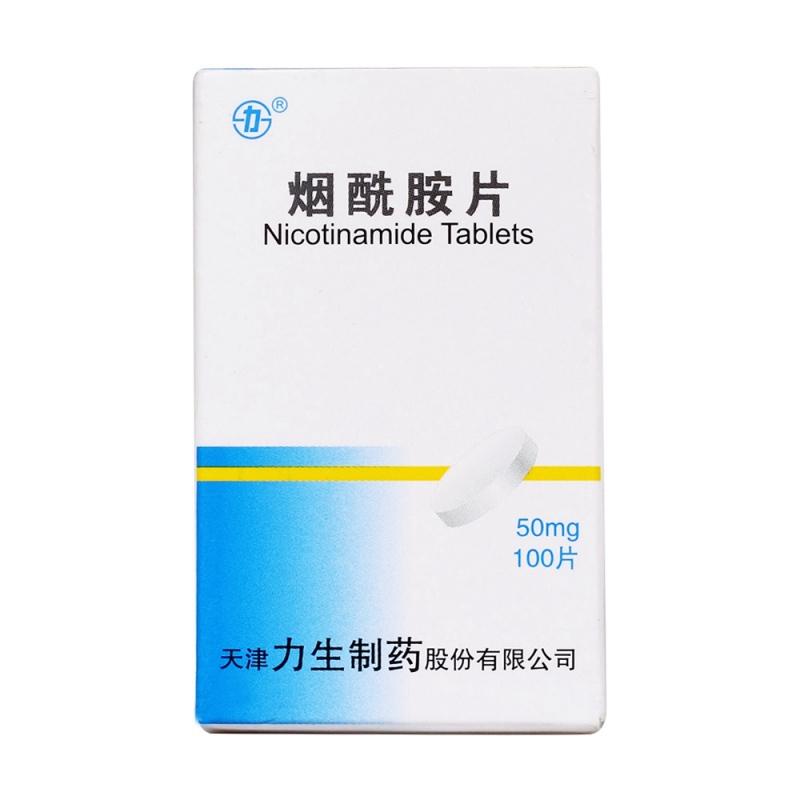 烟酰胺片(力生)
