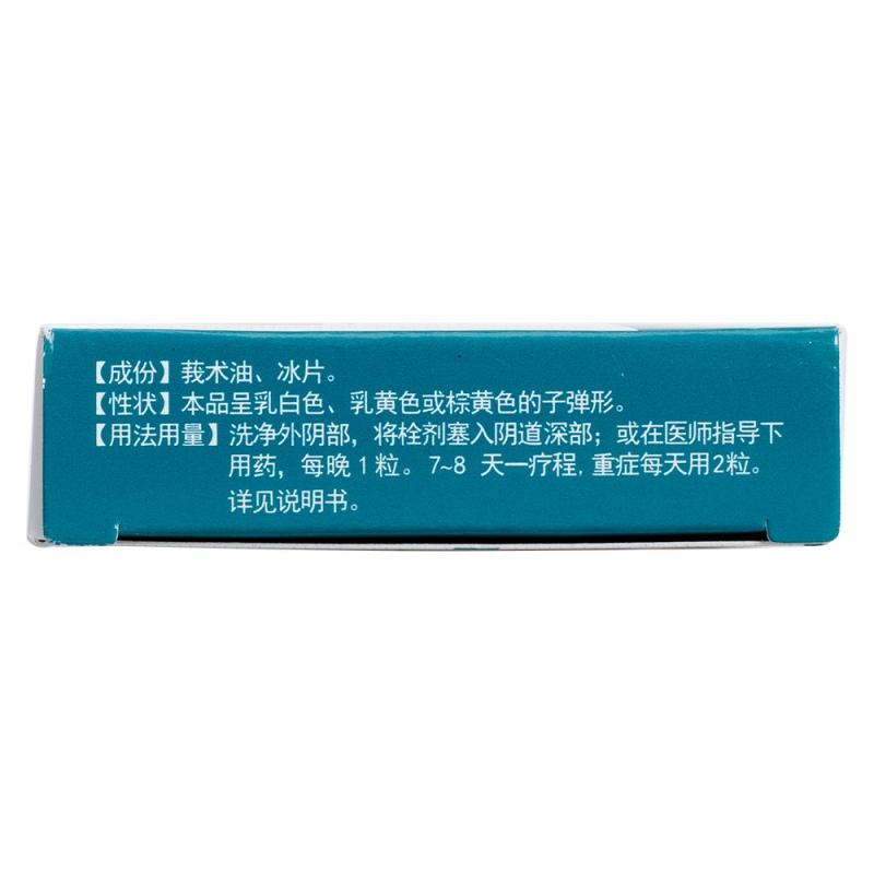 保妇康栓(海南碧凯药业)