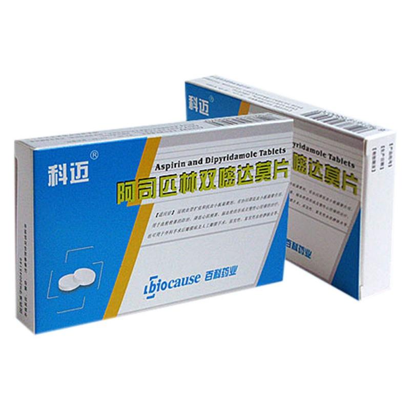 阿司匹林双嘧达莫片(科迈)