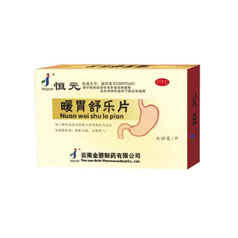 暖胃舒乐片(恒元)