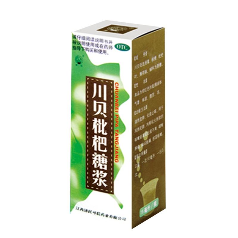 川贝枇杷糖浆(秀江)