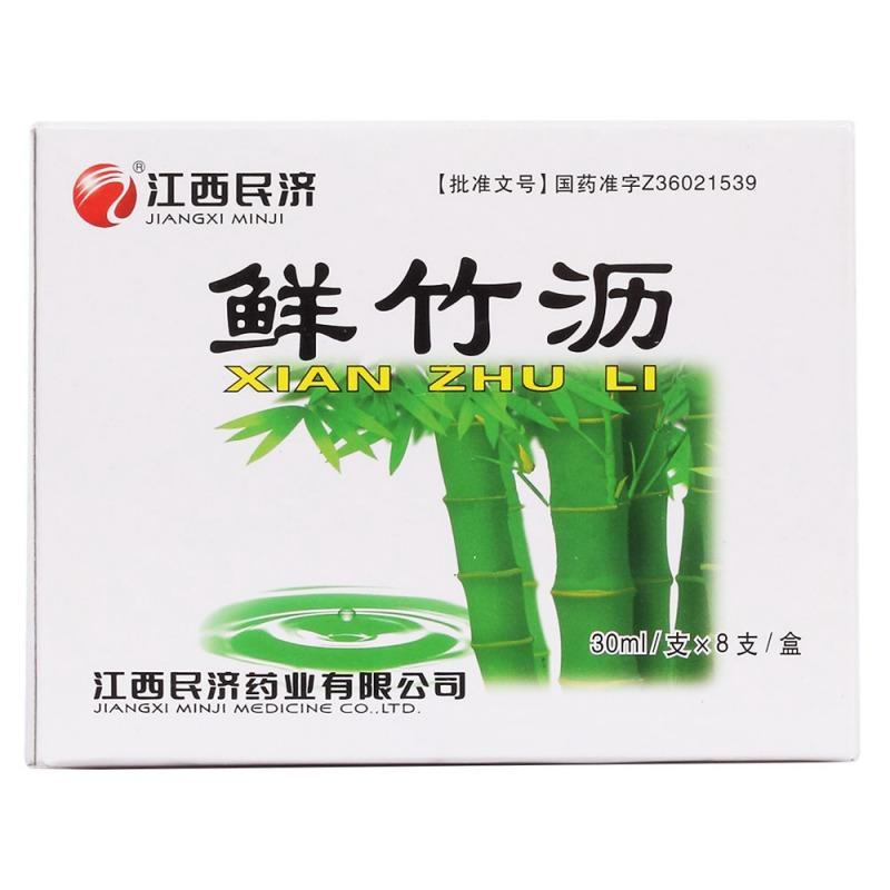 鲜竹沥(江西民济)