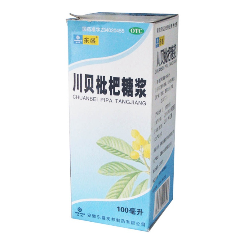川贝枇杷糖浆(东盛)
