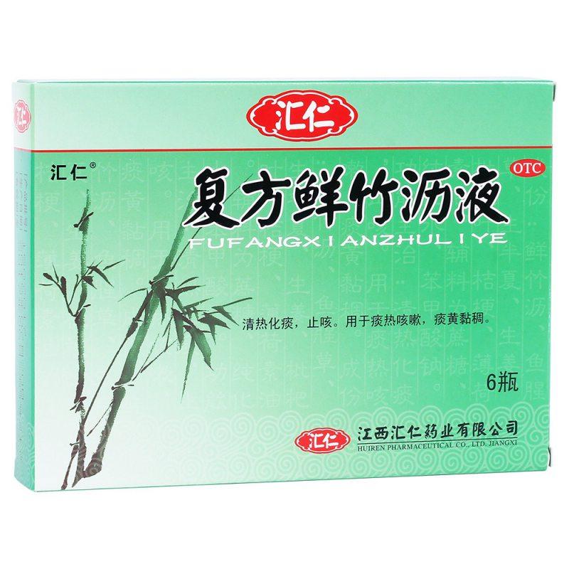 复方鲜竹沥液(汇仁)