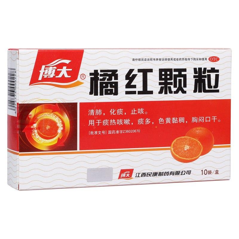 橘红颗粒(博大)