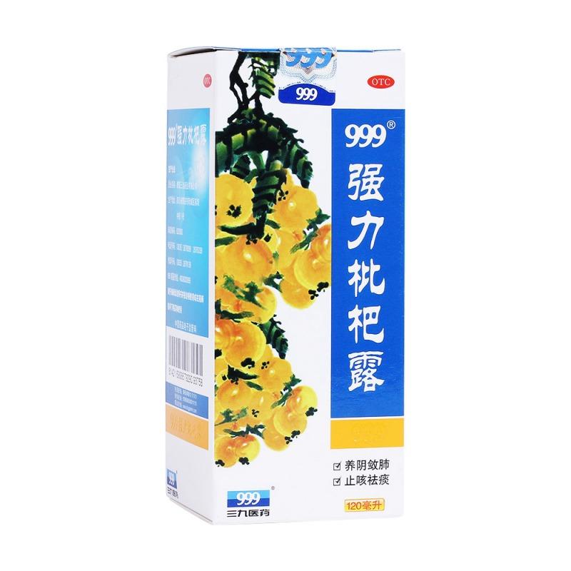 强力枇杷露(999)