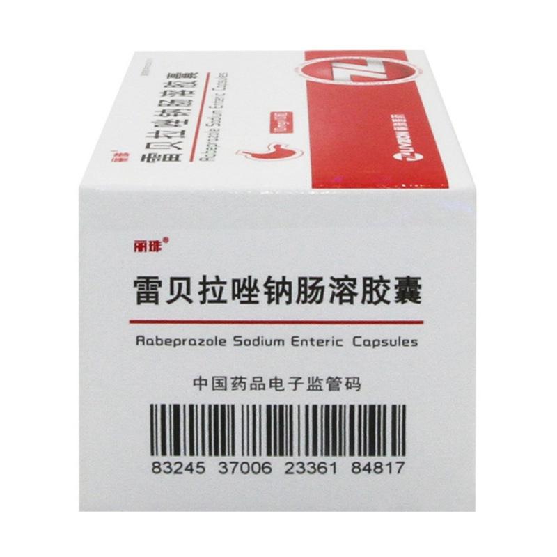 雷贝拉唑钠肠溶胶囊(丽倍乐)