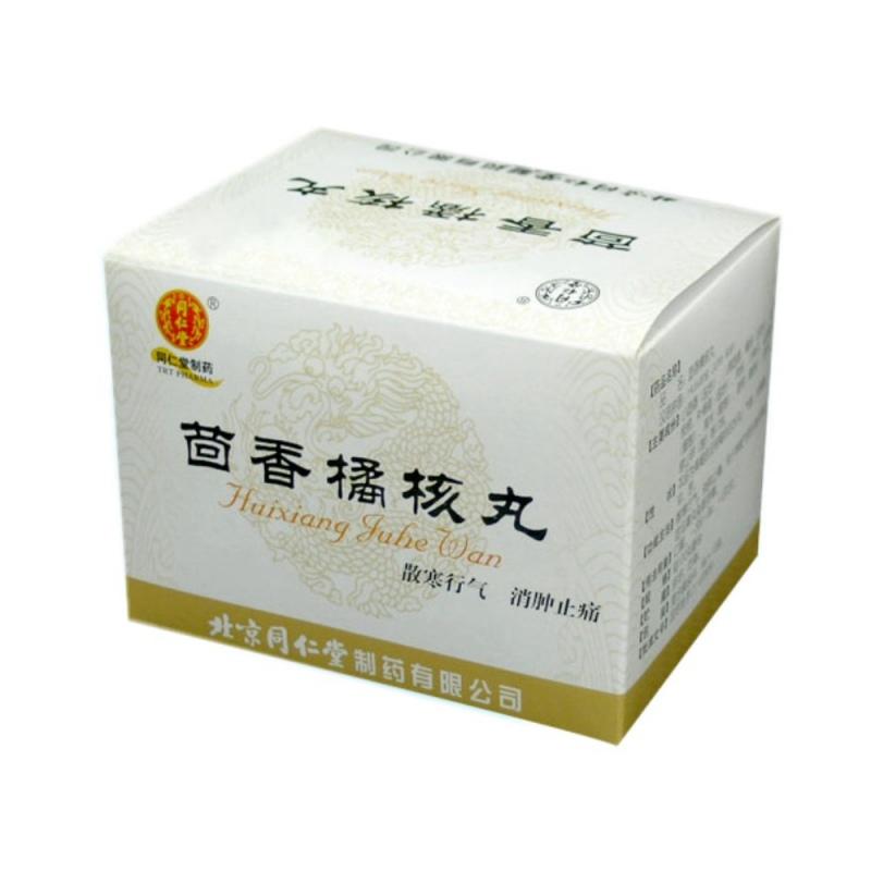 茴香橘核丸(同仁堂)