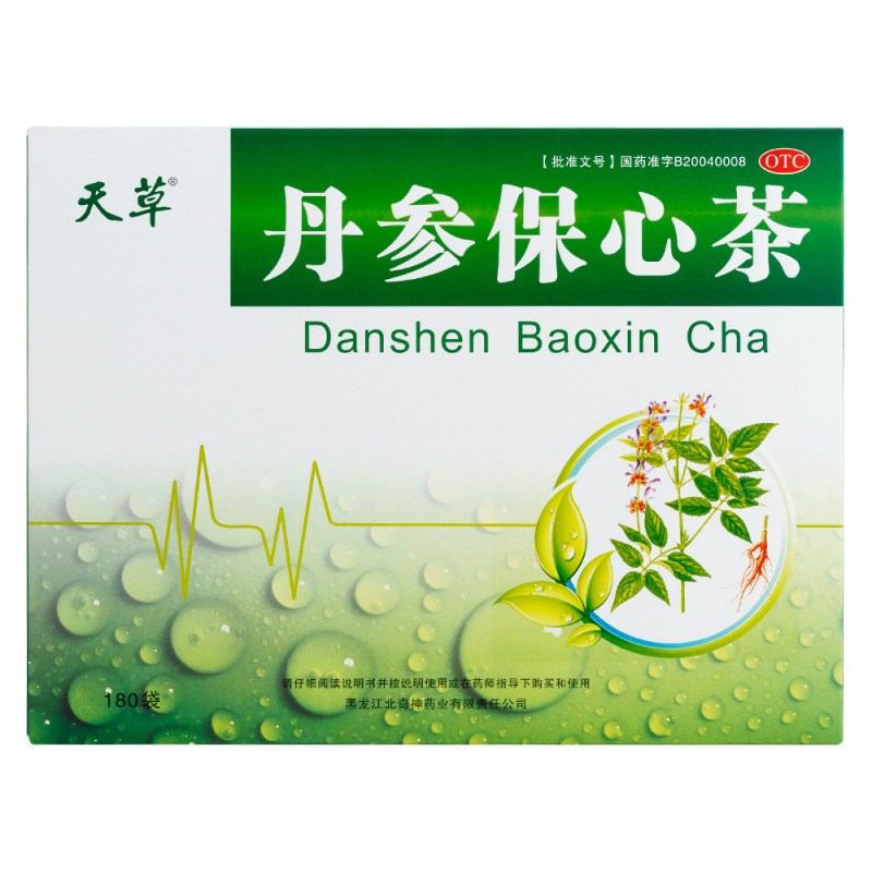 丹参保心茶(养心体验B)
