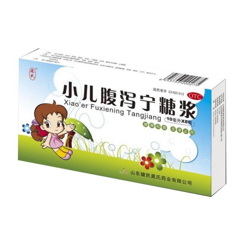 小儿腹泻宁糖浆(晁氏)