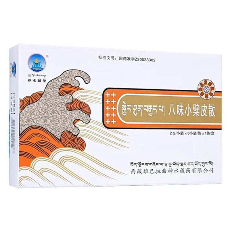 八味小檗皮散(神水藏药)