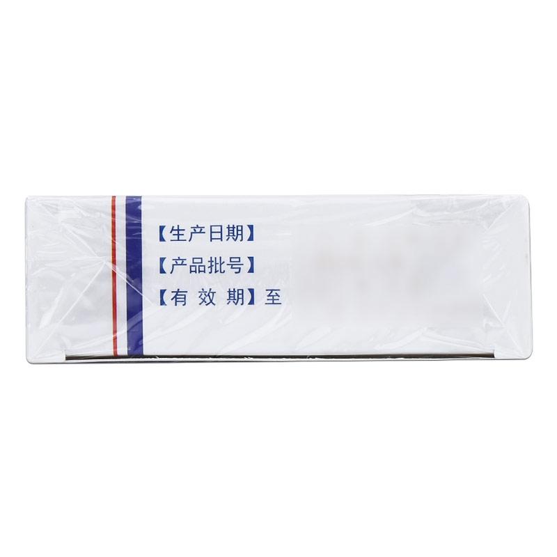 康妇炎胶囊(步长)