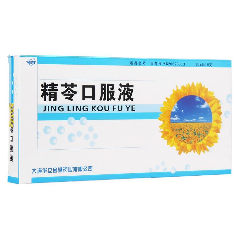 精苓口服液(金港)