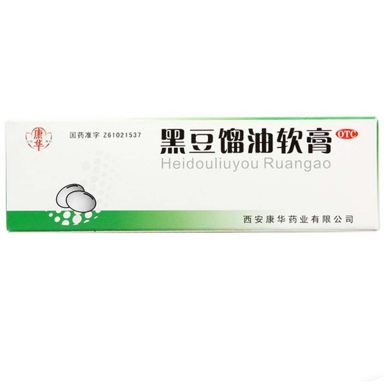 黑豆馏油软膏(康华)