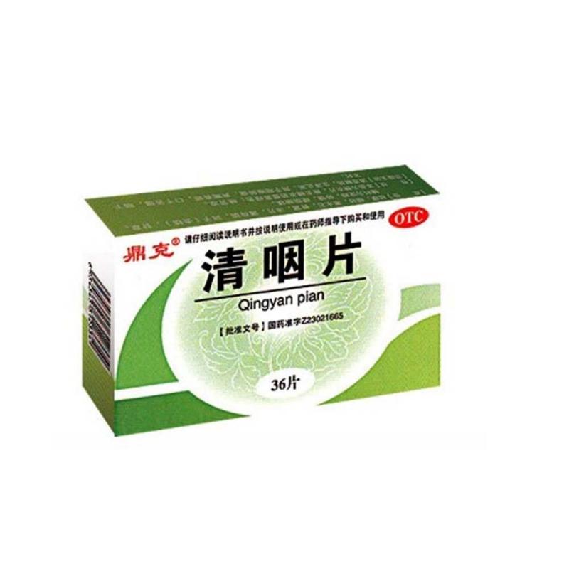 清咽片(鼎克)