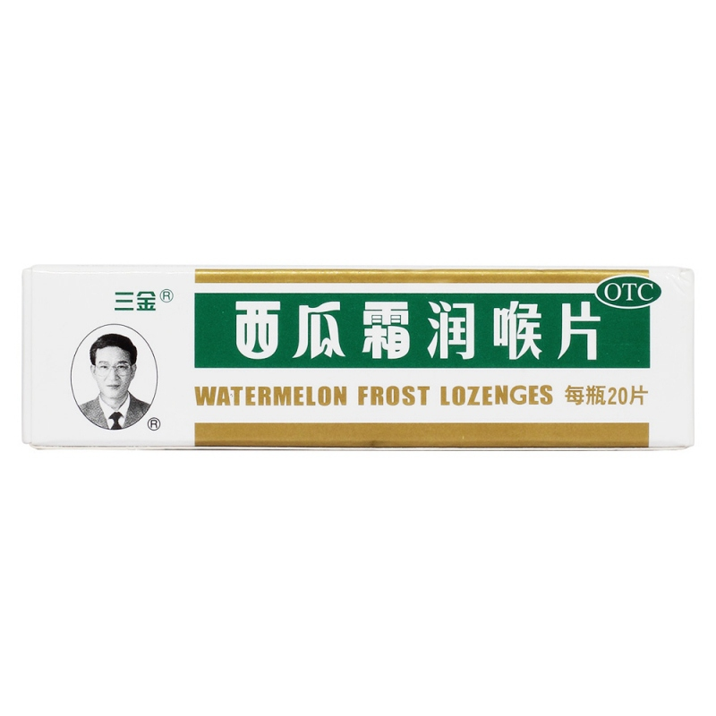 西瓜霜润喉片(三金)