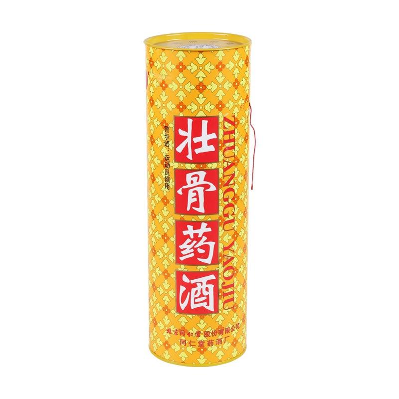 壮骨药酒(同仁堂)