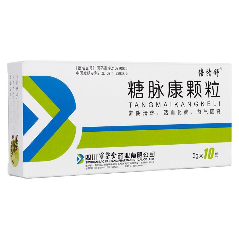 糖脉康颗粒(升和)