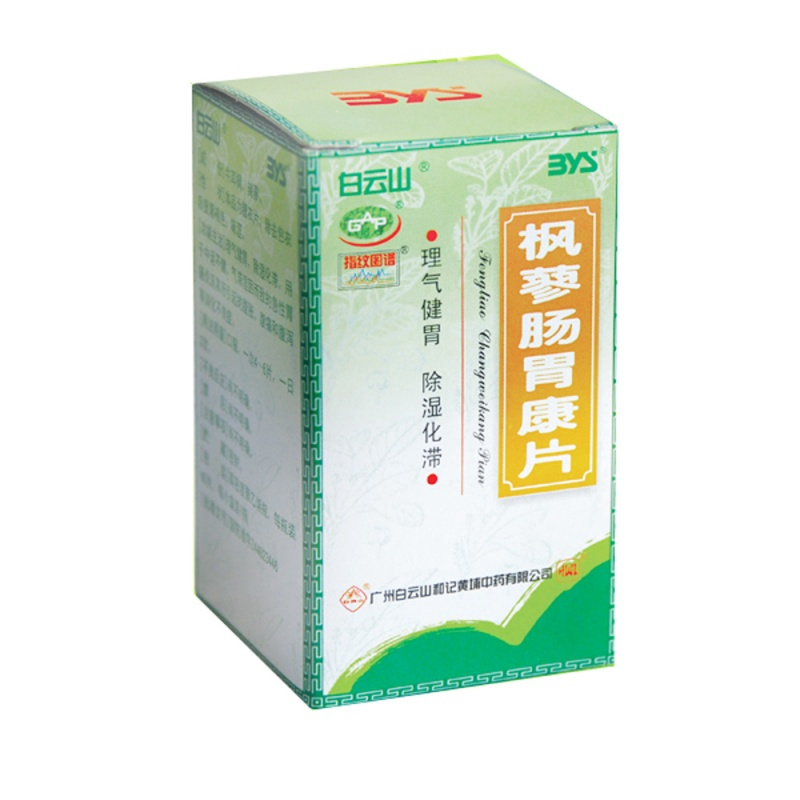 枫蓼肠胃康片(白云山)