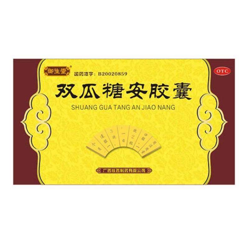 双瓜糖安胶囊(御生堂)