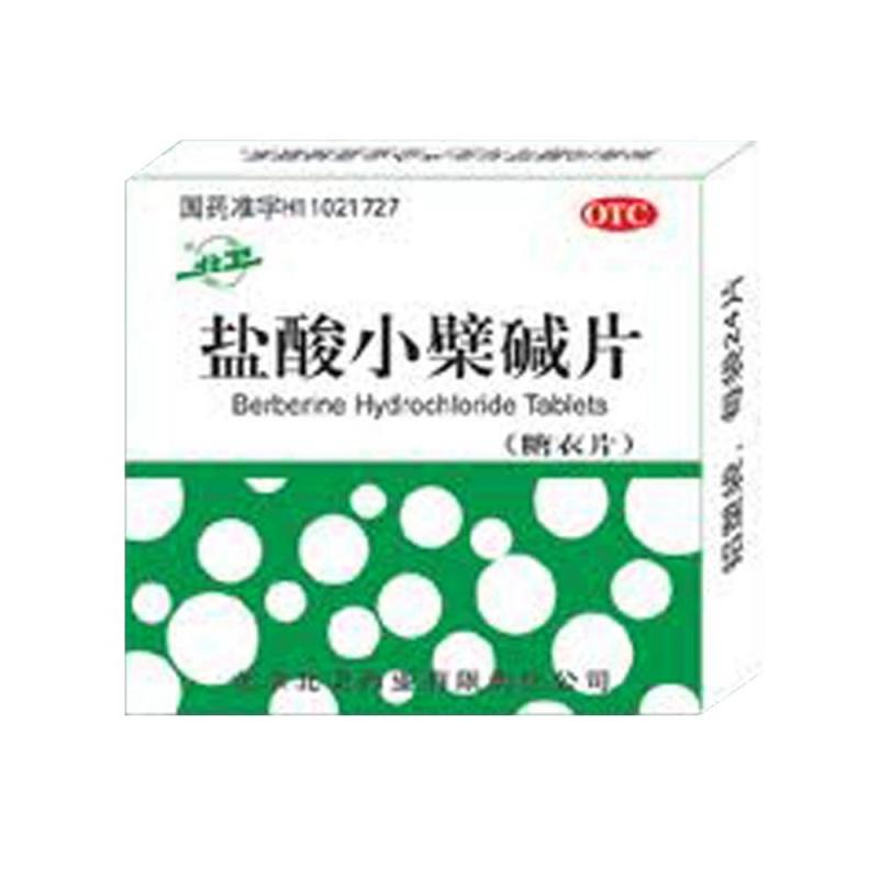盐酸小檗碱片(北卫)