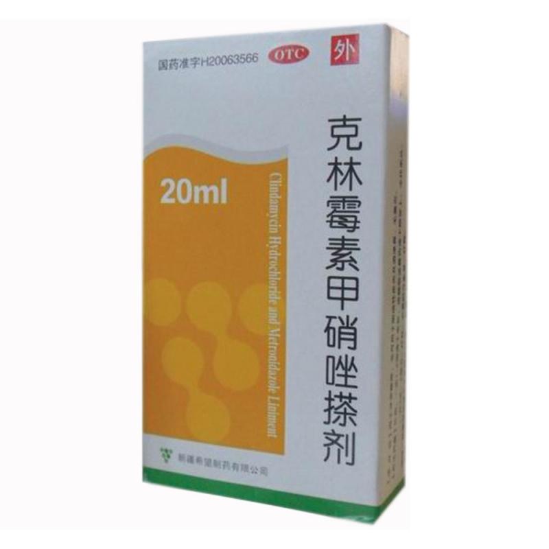 克林霉素甲硝唑搽剂