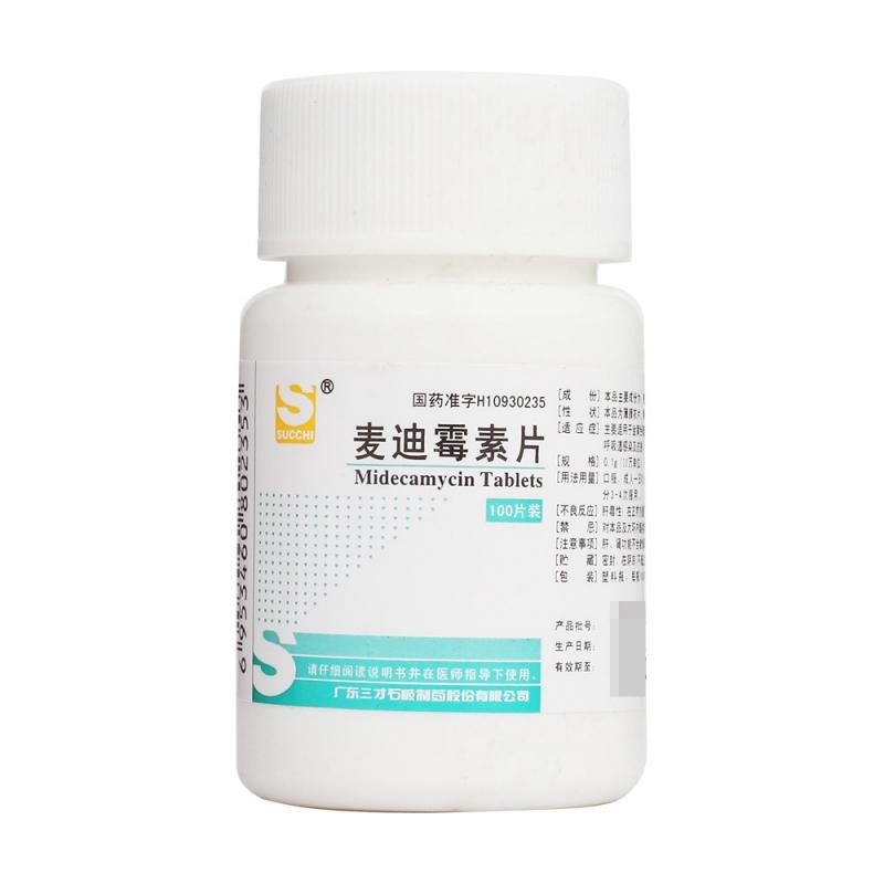 麦迪霉素片(三才)