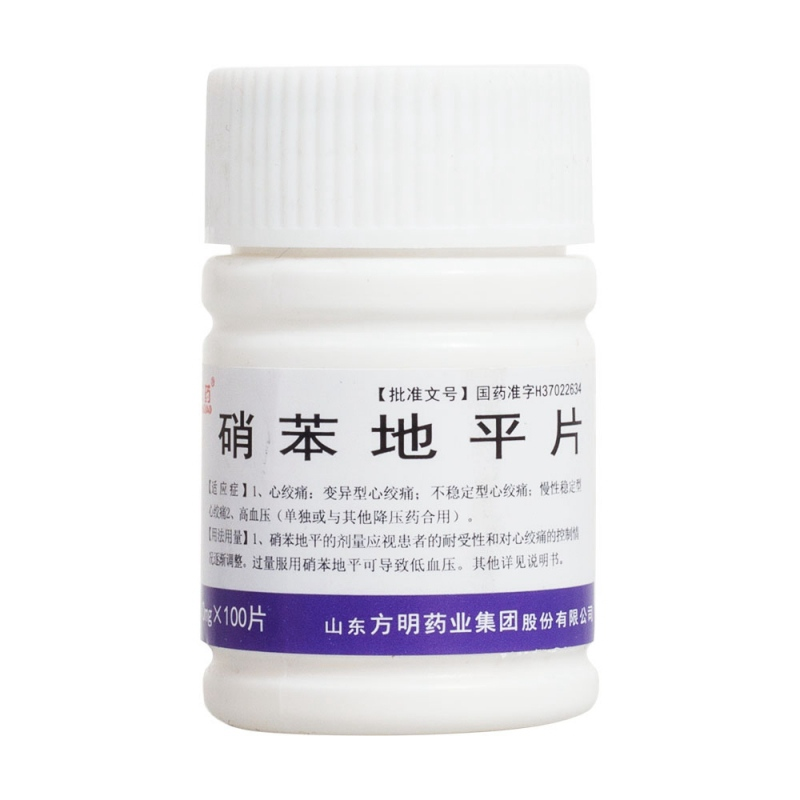硝苯地平片(东药)